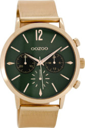 20170406151150_oozoo_timepieces_c8772